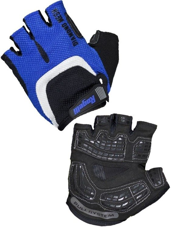 Rogelli Bell - cycling gloves (black and blue)